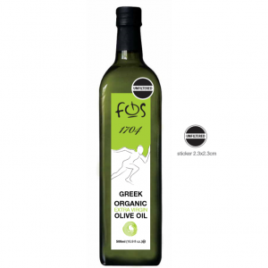 Organic Extra-Virgin Olive Oil (unfiltered)